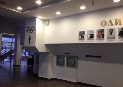 Олимпийци, детайл